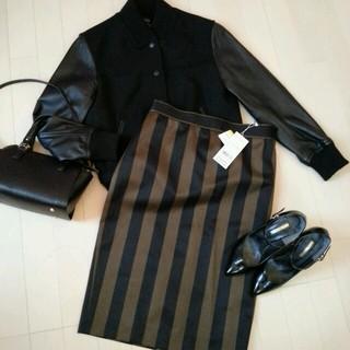 ニジュウサンク(23区)の23区♥ストライプスカート(ひざ丈スカート)