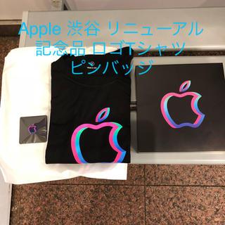 アップル(Apple)のアップル Apple Store 渋谷 ロゴTシャツ ピンバッジ 記念品 非売品(Tシャツ/カットソー(半袖/袖なし))