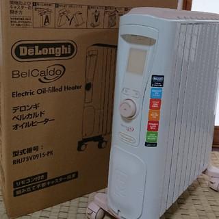 デロンギ(DeLonghi)のDe'Longhi オイルヒーター(オイルヒーター)
