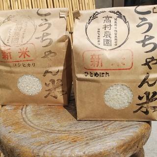新米 恋の予感&ひとめぼれ 米味噌セット(米/穀物)