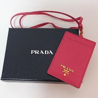 a31804da0a13 プラダ カードケース(オレンジ/橙色系)の通販 18点 | PRADAを買うなら ...