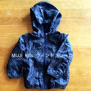 ムジルシリョウヒン(MUJI (無印良品))のMUJI☆ナイロンパーカー 100cm【男女兼用】(ジャケット/上着)