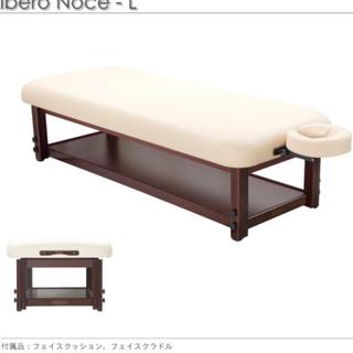 FONTANA (Albero Noce)フォンタナ エステベッド(簡易ベッド/折りたたみベッド)