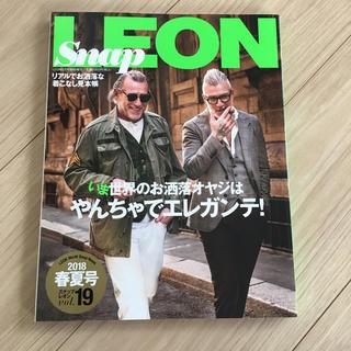 シュフトセイカツシャ(主婦と生活社)のLEON レオン Snap 5月号臨時増刊(ファッション)