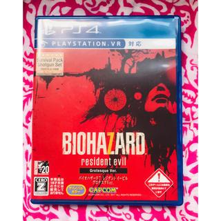プレイステーション4(PlayStation4)の◉値下げ早い者勝ち◉バイオハザード7●美品●(家庭用ゲームソフト)