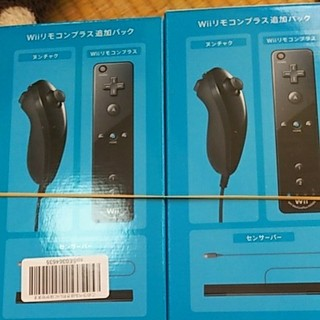 ニンテンドウ(任天堂)の新品 Wiiリモコンプラス追加パック 2個セット(その他)