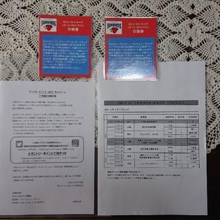V・プレミアリーグレギュラーラウンド観戦チケット 招待券 自由席 (2名セット)(バレーボール)