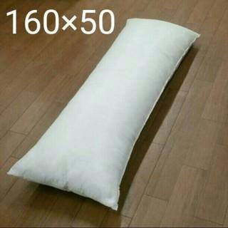 ムジルシリョウヒン(MUJI (無印良品))の枕(その他)