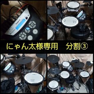 にゃん太様専用 電子ドラム①(電子ドラム)