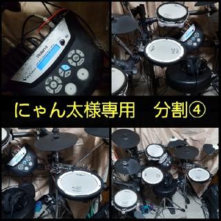 にゃん太様専用 電子ドラム②(電子ドラム)