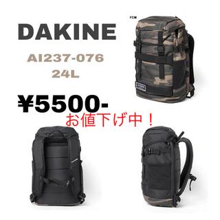 ダカイン(Dakine)のダカイン DAKINE AI237-076 24L 送料無料 リュック(バッグパック/リュック)