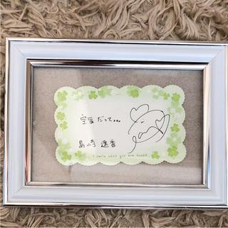エーケービーフォーティーエイト(AKB48)の元AKB48の島崎遥香さんのサイン(サイン)