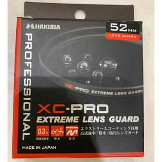 ハクバ(HAKUBA)の新品 HAKUBA 52mm レンズフィルター XC-PRO 高透過率 撥水防汚(フィルター)
