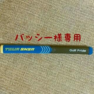 ゴルフプライド(Golf Pride)のゴルフプライド 【 ツアーセンサー】パターグリップ(その他)