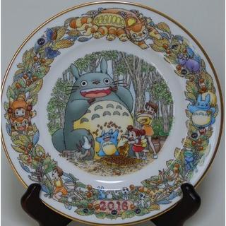 ノリタケ(Noritake)の2016年版 となりのトトロ イヤリープレート★新品★未開封★皿★ノリタケ(食器)