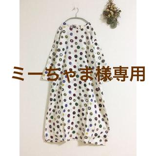 メルロー(merlot)のミーちゃ様専用(ロングワンピース/マキシワンピース)
