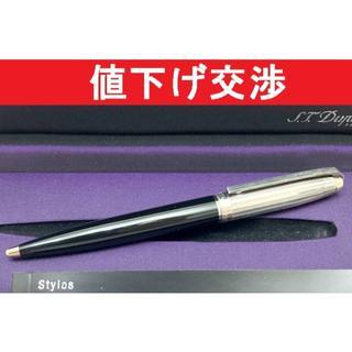 エステーデュポン(S.T. Dupont)の[未使用]S.T.Dupont デュポン フィデリオ ボールペン黒x銀[正規](ペン/マーカー)