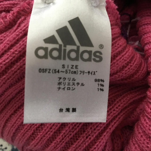 adidas(アディダス)のアディダス   レディースニット帽 レディースの帽子(ニット帽/ビーニー)の商品写真