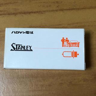 スタンレー(Stanley)のSTANLEY ( スタンレー電気 ) ハロゲンバルブ 24V70W(トラック・バス用品)