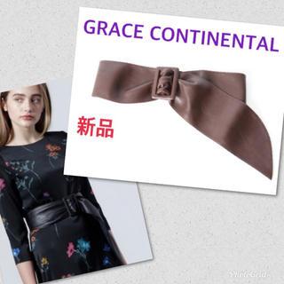 グレースコンチネンタル(GRACE CONTINENTAL)の新品 2018ss グレースコンチネンタル    スクエアサッシュベルト(ベルト)