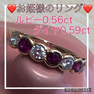 ♡大特価♡ ✩.*˚お姫様のルビー&ダイヤリング✩.*˚(リング(指輪))