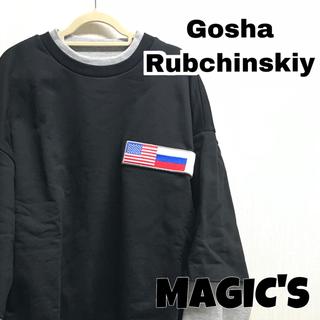 専用【Gosha Rubchinskiy】Sleeve Sweat(スウェット)