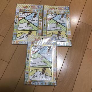 サンリオ(サンリオ)の新品★ぐでたまおえかきカードフレーム三点セット(知育玩具)