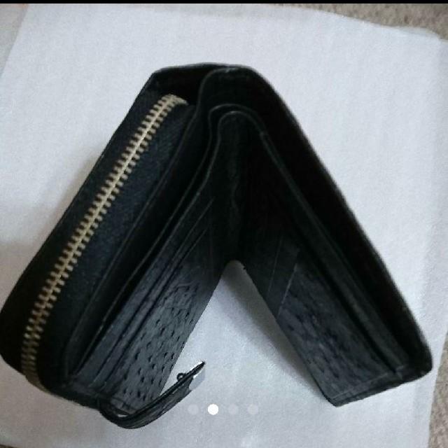 e5ff24e22b55 OSTRICH(オーストリッチ)のオーストリッチ 二つ折り財布 レディースのファッション小物(財布)