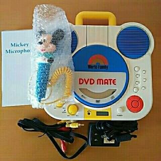 ディズニー(Disney)のworld family DVD MATE(DVDプレーヤー)