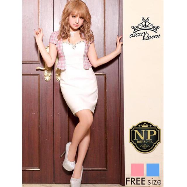 fe043a9755022 dazzy store(デイジーストア)のDazzyStore♡ミックスツイードペプラムミニドレス キャバドレス
