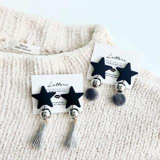【数量限定ラクマ価格】matte black star(ピアス)