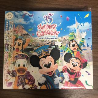 ディズニー(Disney)のDisney*35周年ハピエストセレブレーション ミュージックアルバム(その他)