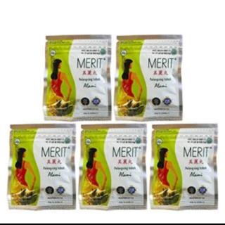 6錠 下剤 腸内洗浄 ダイエット 宿便 ジャムウ 美麗丸 MERIT ジャムゥ