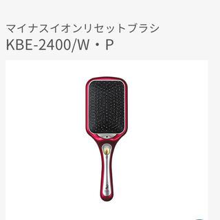 コイズミ(KOIZUMI)のKOIZUMI 音波振動磁気イオンリセットブラシ ピンク(ヘアブラシ/クシ)