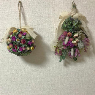ミニ紫陽花ボール&スワッグ2点セット☆(ドライフラワー)