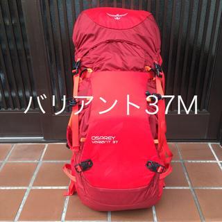 オスプレイ(Osprey)のオスプレイ バリアント37  サイズM(登山用品)