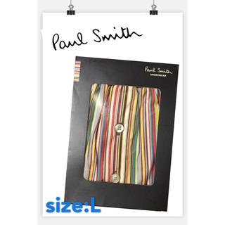 ポールスミス(Paul Smith)の【Paul Smith/ポールスミス/トランクス】ストライプ Lサイズ(トランクス)