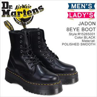ドクターマーチン(Dr.Martens)のはっきゅん様専用(ブーツ)