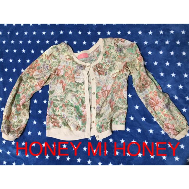 Honey mi Honey(ハニーミーハニー)のHONEY MI HONEYカーディガン レディースのトップス(カーディガン)の商品写真