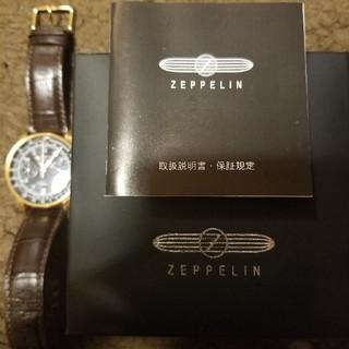 ツェッペリン(ZEPPELIN)のZEPPELIN(腕時計(アナログ))