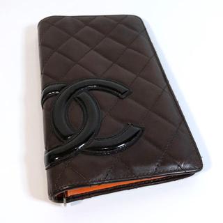 314330cce03f シャネル(CHANEL)のCHANEL シャネル 財布 カンボンライン ココマーク レザー 茶 オレンジ(財布