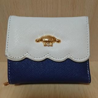 サンリオ(サンリオ)のシナモロール折財布(折り財布)