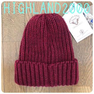 ハイランドクラブ(Hiland Club)の【新品】HIGHLAND2000 ウール100% ニットキャップ(ニット帽/ビーニー)