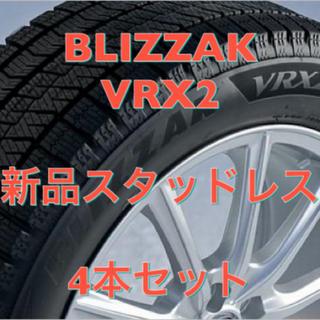 ブリヂストン(BRIDGESTONE)の☆245/40R19☆新品スタッドレス4本セット☆高性能VRX2☆アルファード等(タイヤ)