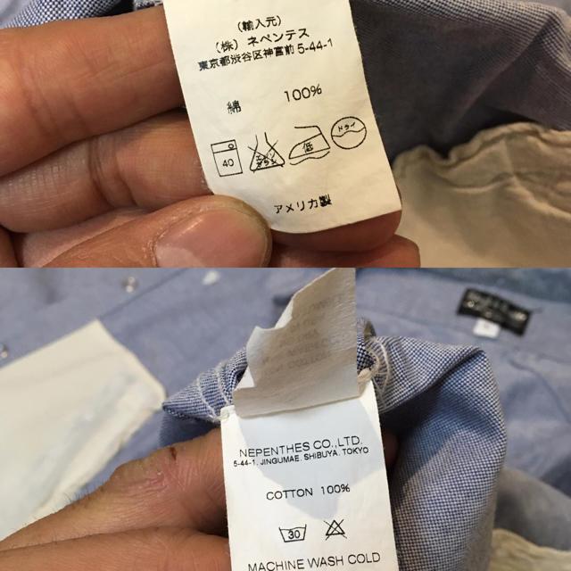 Rough & Tumble ラブアンドタンブル BDシャツ スナップボタン