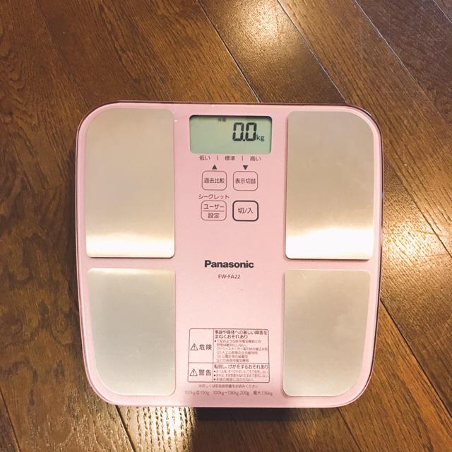 Panasonic(パナソニック)のkoko様ありがとうございます スマホ/家電/カメラの美容/健康(体重計/体脂肪計)の商品写真