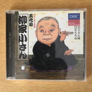 柳家小さん CD(演芸/落語)