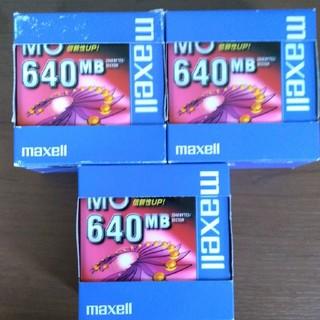 マクセル(maxell)のmaxell MOディスク15枚セット新品未開封品(PC周辺機器)