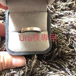 カルティエ(Cartier)のカルティエラニエールリング15号(リング(指輪))