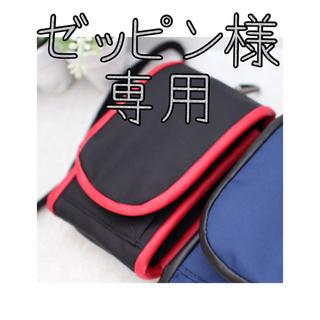 【ゼッピン様オーダー品】キッズ携帯&キーケース(モバイルケース/カバー)
